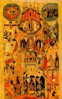 ენკენია, რომელ არს ხსენება ქრისტეს აღდგომის წმიდა ტაძრის განახლებისა იერუსალიმში