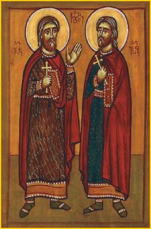 მოწამენი: ისააკ და იოსებ ქართველნი, კარნუ-ქალაქში წამებულნი