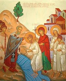 ნათლისღება წმიდისა მეფისა მირიანისა და დედოფლისა ნანასი და რევისა