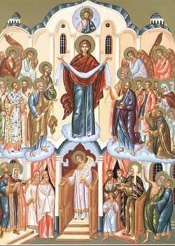 საფარველი ყოვლადწმიდა დედოფლისა ჩვენისა ღვთისმშობელისა და მარადის ქალწულისა მარიამისა