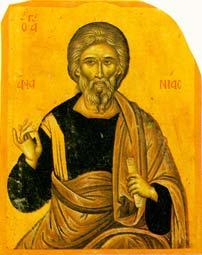 მოციქული ანანია - სამოცდაათთაგანი