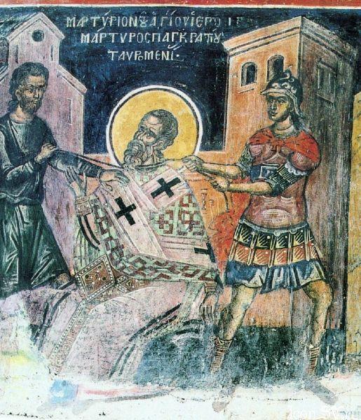 მღვდელმოწამე ბაგრატი - ტავრომენიელი ეპისკოპოსი
