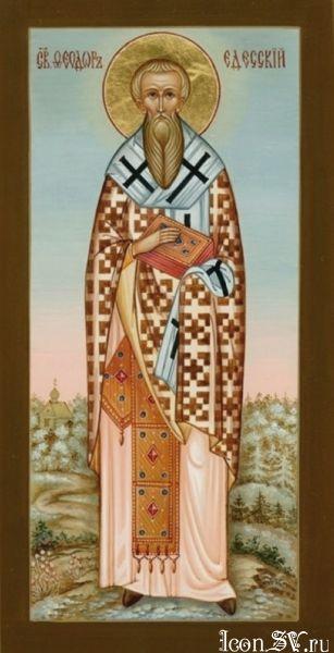 წმიდა თეოდორე - ედესელი ეპისკოპოსი